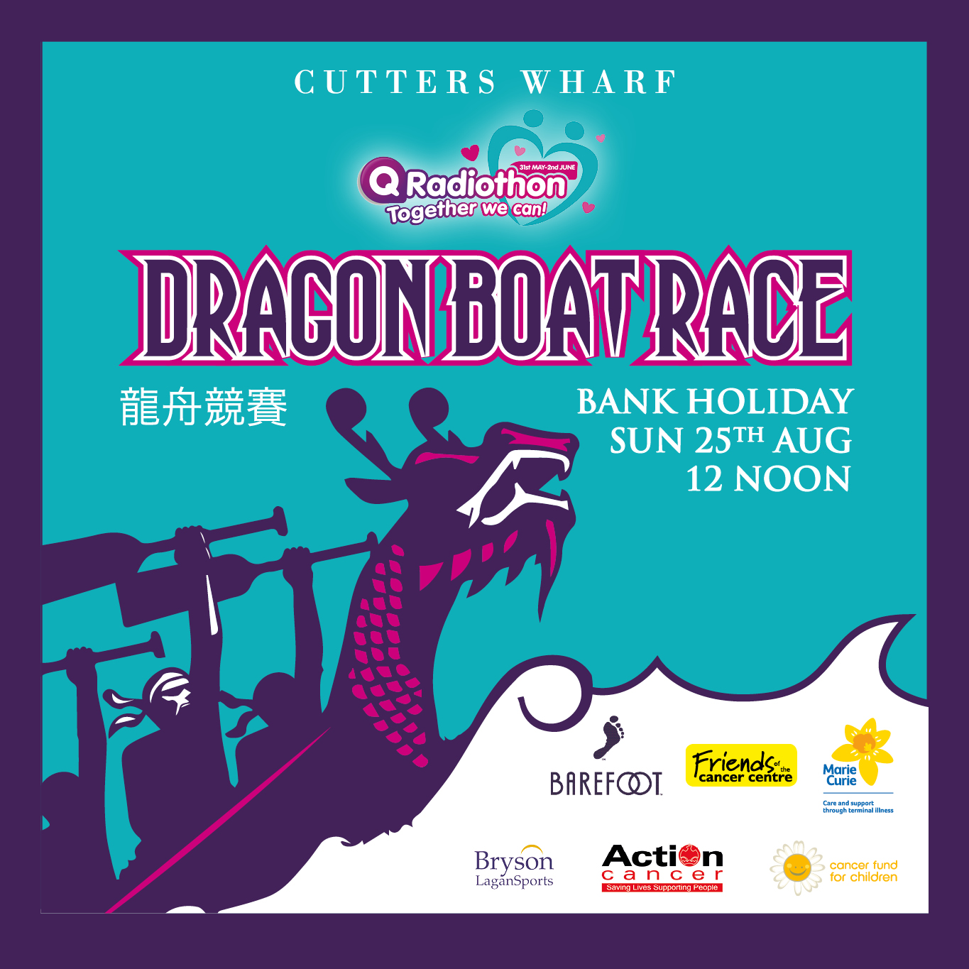Dragon Boat Race Social 2019 (cropped)