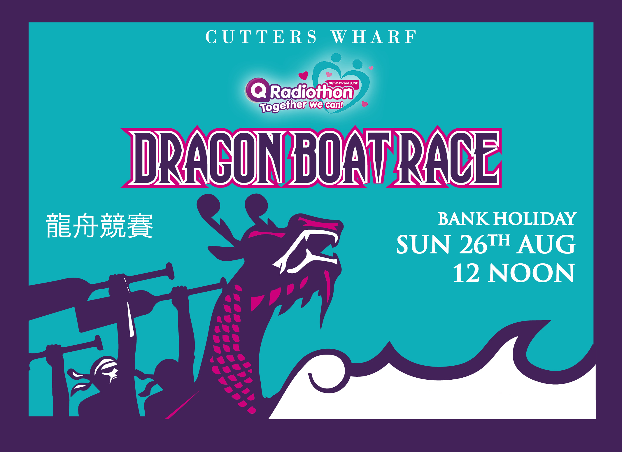 Dragon Boat Race-new