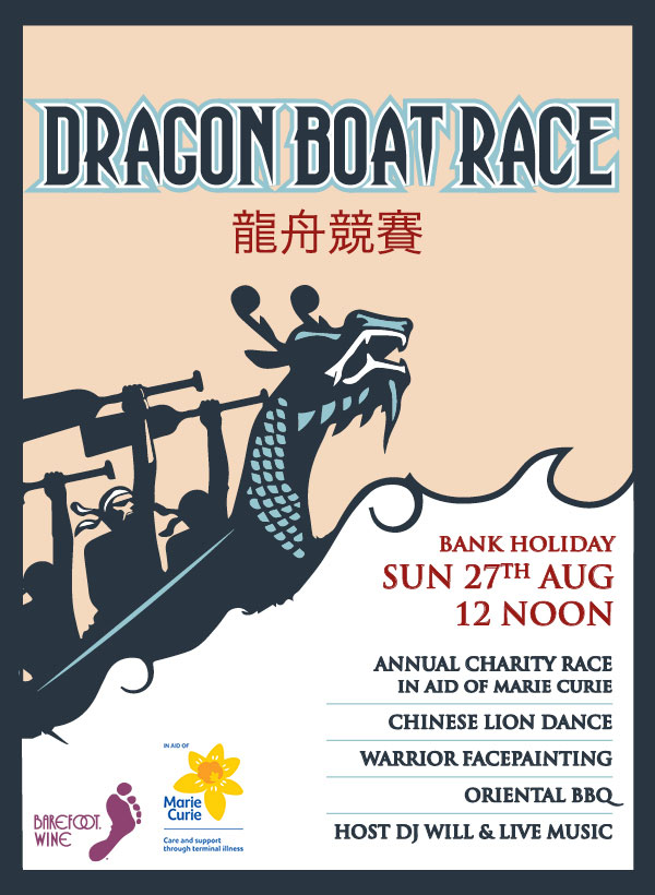 Dragon-Boat-Race-Ents-Ezine2
